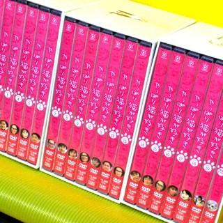 やっぱり猫が好き DVD-BOX 3セット 国内正規品(TVドラマ)