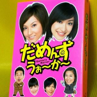 だめんず うぉ~か~ DVD-BOX 国内正規品(TVドラマ)