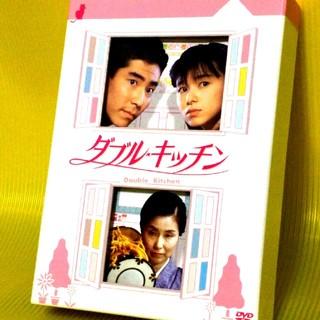 ダブルキッチン DVD-BOX 国内正規品(TVドラマ)