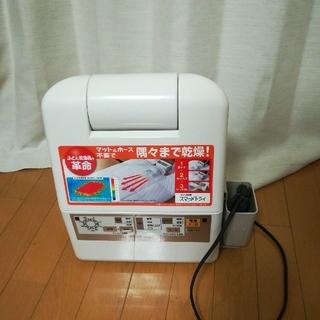 ゾウジルシ(象印)のZOJIRUSHI 布団乾燥機(衣類乾燥機)