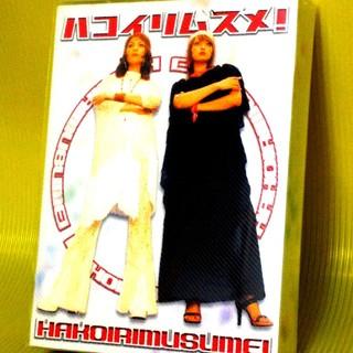 ハコイリムスメ DVD-BOX 国内正規品 赤丸部分 外箱(プラケース)割れ有り(TVドラマ)