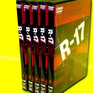 R-17 DVD-BOX 国内正規品 外箱(ボックス)は、もともと存在しません (TVドラマ)