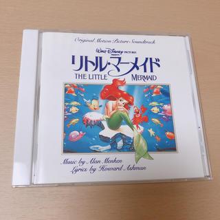 ディズニー(Disney)のリトルマーメイド サウンドトラック(映画音楽)
