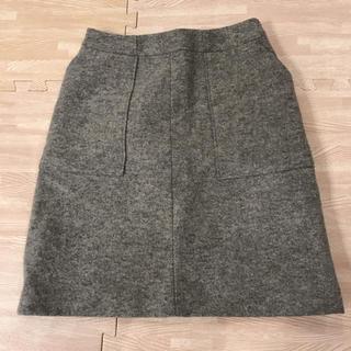 バビロン(BABYLONE)のBABYLONE  ブークレ台形スカート  (ひざ丈スカート)
