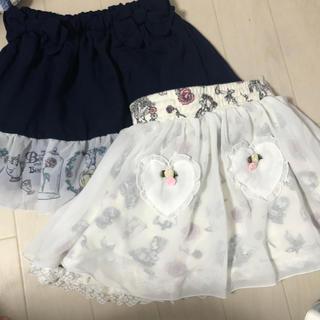シマムラ(しまむら)のディズニープリンセス ベル スカート2枚セット(スカート)