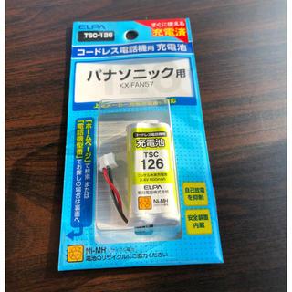エルパ(ELPA)のELPA TSC-126 電話子機用充電池(バッテリー/充電器)