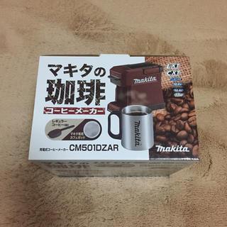 マキタ(Makita)のマキタ 珈琲メーカー 充電式コーヒーメーカー 大工 キャンプ用品(コーヒーメーカー)