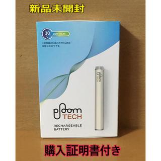 プルームテック(PloomTECH)の新品未開封‼️購入証明書付き‼️正規品 プルームテック バッテリー 白(タバコグッズ)