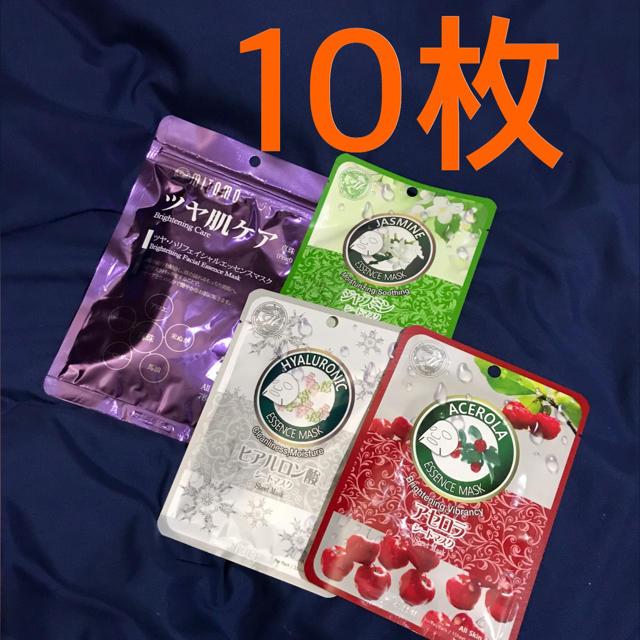 ヤーマン美顔器マスク,国産美友フェイスマスク10枚セットの通販