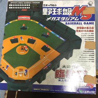 野球盤 メガスタジアム(野球/サッカーゲーム)