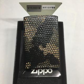 ジッポー(ZIPPO)のZIPPO ライター 本ミズオオトカゲ革 カモフラージュ(タバコグッズ)