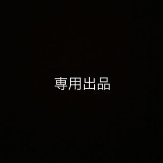【ドンキー様専用】(ナイロンジャケット)