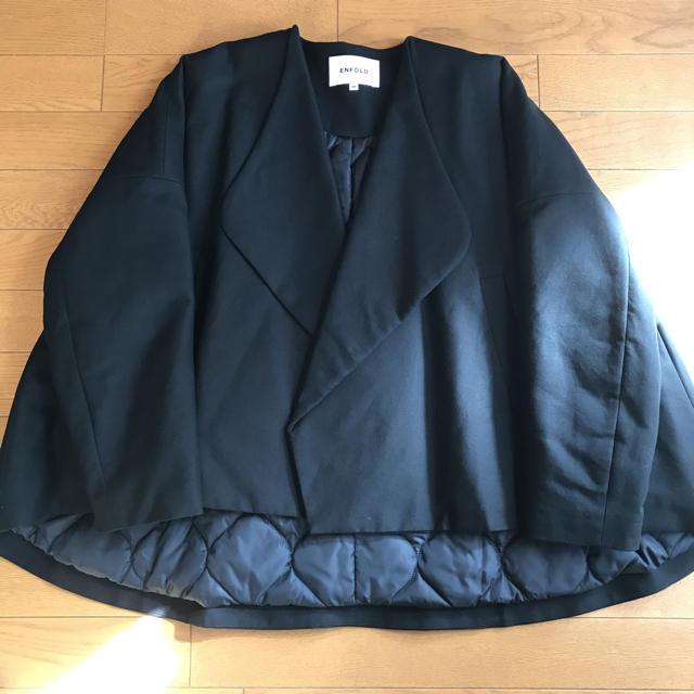 ENFOLD(エンフォルド)のENFOLD エンフォルド ジャケット ショート コート ブラック 黒 36 レディースのジャケット/アウター(ノーカラージャケット)の商品写真