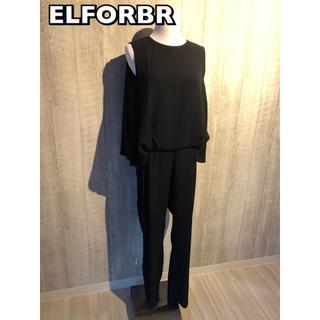 エルフォーブル(ELFORBR)のオールインワン エルフォーブル 黒(オールインワン)