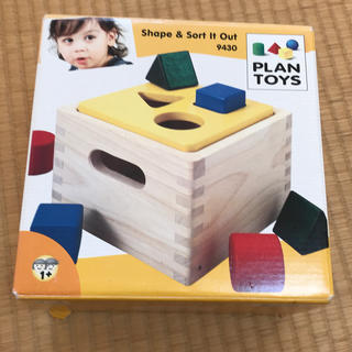 プラントイ(PLANTOYS)のPLAN TOYS Shape & Short It Out 9430(知育玩具)