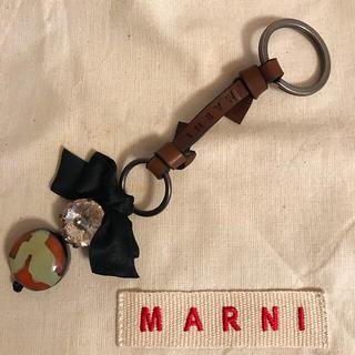 マルニ(Marni)の【ホワイトデーまでの出品】MARNI キーホルダー(キーホルダー)