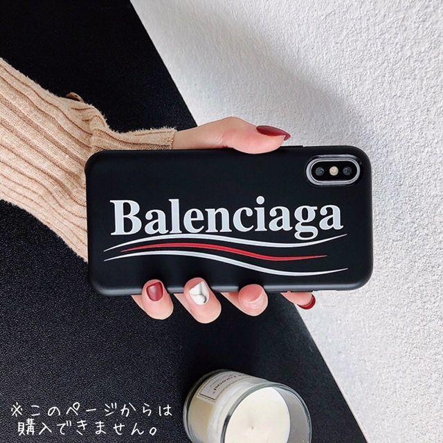 Balenciaga - Balenciaga Black case for iPhoneの通販 by てつハウス|バレンシアガならラクマ
