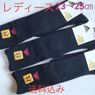 アディダス(adidas)の【アディダス】スクールリブ 3足セット(ソックス)