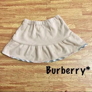 バーバリー(BURBERRY)のBurberry♡スカート(スカート)