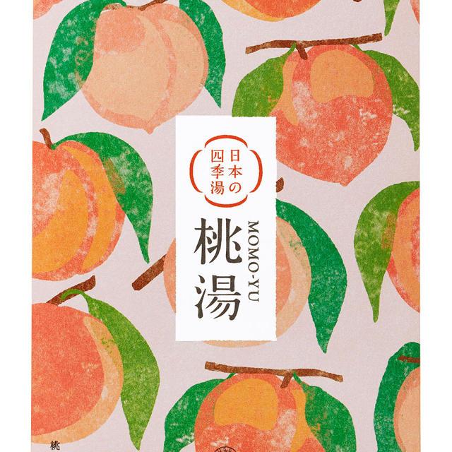 HOUSE OF ROSE(ハウスオブローゼ)のハウスオブローゼ 桜ほの香 バスセット コスメ/美容のボディケア(入浴剤/バスソルト)の商品写真