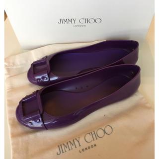 ジミーチュウ(JIMMY CHOO)のJIMMY CHOO ラバーフラットシューズ(バレエシューズ)