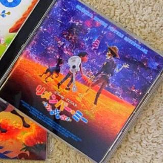 ディズニー(Disney)のリメンバーミーサントラCD(ポップス/ロック(邦楽))