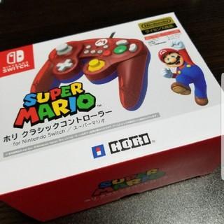 ニンテンドースイッチ(Nintendo Switch)のホリ クラシックコントローラー(家庭用ゲーム機本体)