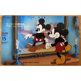 ディズニー(Disney)の未使用テレホンカード(その他)