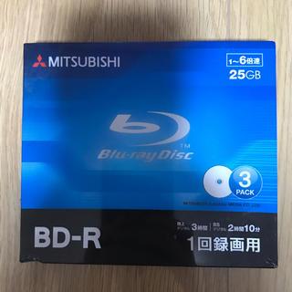 ミツビシ(三菱)のBlu-ray Disc 1回録画用 3枚パック(その他)