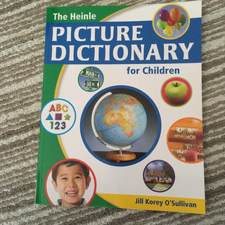 ディクショナリー(dictionary)の英語教材 The Heinle Picture Dictionary(参考書)