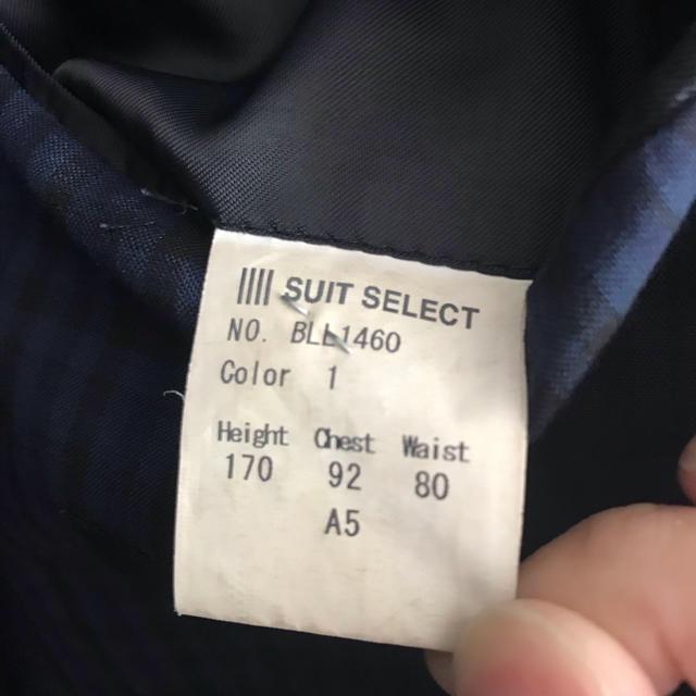 SELECT(セレクト)のスーツセレクト スーツ 専用 メンズのスーツ(セットアップ)の商品写真
