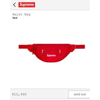 シュプリーム(Supreme)の19SS Supreme Waist Bag(ボディバッグ/ウエストポーチ)