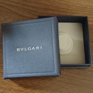 ブルガリ(BVLGARI)のBVLGARI リングの箱(リング(指輪))