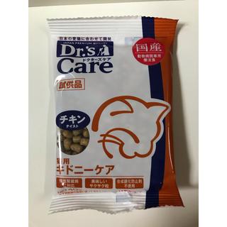 エランコ(Elanco)のドクターズケア 猫用 キドニーケア 10袋(ペットフード)