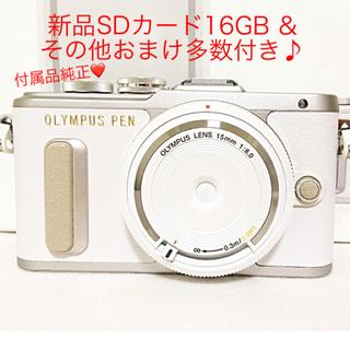 オリンパス(OLYMPUS)の新品❤️OLYMPUS PEN PL8 レンズセット  ホワイト Wi-Fi(ミラーレス一眼)