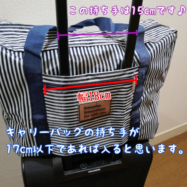 c729e7280c7e トラベルバッグ 旅行 キャリーオンバッグ 大容量 折りたたみ 機内持ち込み インテリア/住まい/日用品