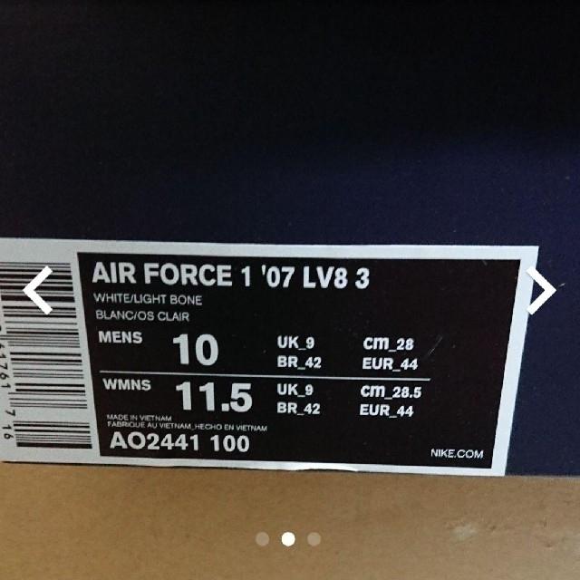 NIKE(ナイキ)のNIKE エアフォース1 Air Force 1 28.0cm メンズの靴/シューズ(スニーカー)の商品写真