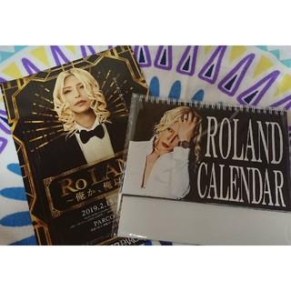 ローランド カレンダー(カレンダー)