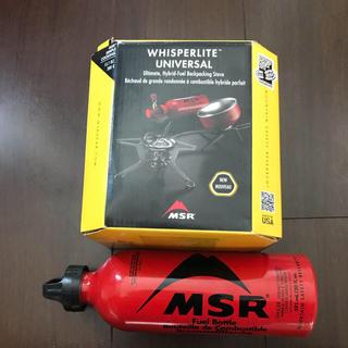 エムエスアール(MSR)のMSR Whisperlite Universal 燃料ボトル 火打石(ストーブ/コンロ)