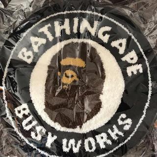アベイシングエイプ(A BATHING APE)のbape busy works rug mat(ラグ)