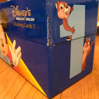 ディズニー(Disney)の②★美品 未開封多数★DWE フルセット ワールドファミリーパッケージ(知育玩具)