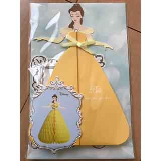 ディアプリンセス(Dear Princess)のハニカムカード 新品(その他)