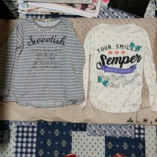 シマムラ(しまむら)のカットソー二枚セット 白系とグレー系140センチ(Tシャツ/カットソー)