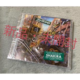 ディズニー(Disney)のCD ズートピア  オリジナル・サウンドトラック 新品(アニメ)