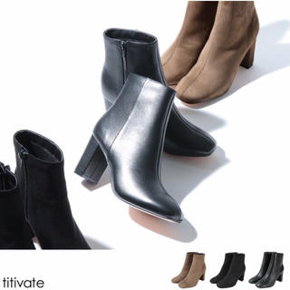 ティティベイト(titivate)のtitivate チャンキーヒールスクエアトゥショートブーツ(ブーツ)