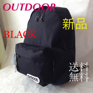 fe8ac20999bb アウトドア(OUTDOOR)の☆(新品)人気のアウトドアー❣ 黒リュック
