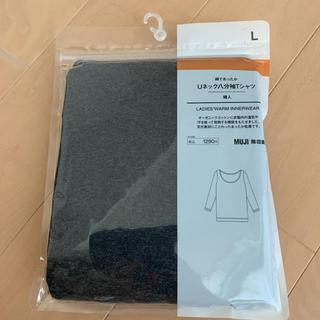 ムジルシリョウヒン(MUJI (無印良品))のUネック八部袖Tシャツ(アンダーシャツ/防寒インナー)