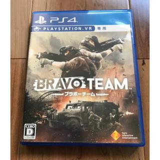 プレイステーションヴィーアール(PlayStation VR)のBRAVO TERM (VR専用)(家庭用ゲームソフト)