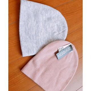 エイチアンドエム(H&M)のニット帽セット(ニット帽/ビーニー)