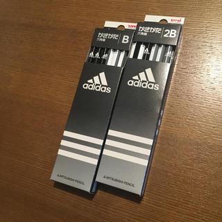 アディダス(adidas)のアディダス adidas 鉛筆 かきかた 六角軸 B 2B セット おまけ付き(鉛筆)